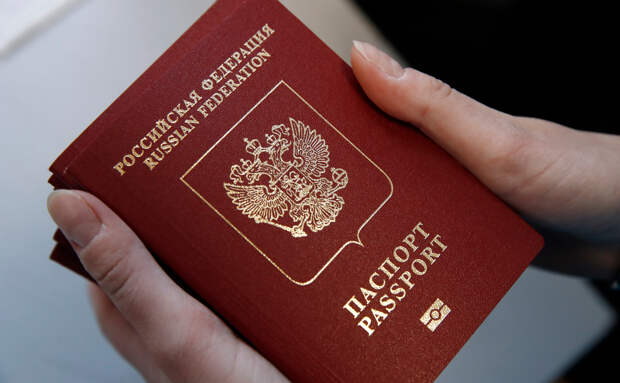 Никто не знает об этом – что шифруется под цифрами в нашем паспорте