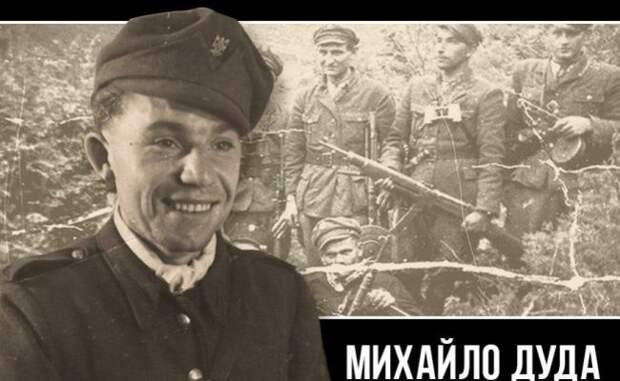 Адед-то— бандеровец: почему президент Польши Дуда кричал «Слава Украине!»