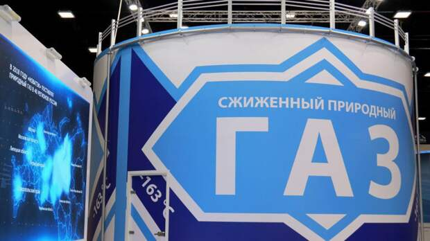 Коронакризис не помешал России увеличить экспорт СПГ
