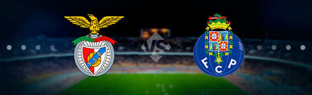Бенфика - Порту: Прогноз на матч 06.05.2021