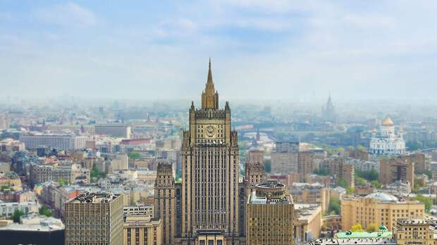 МИД РФ: отказ НАТО от участия в конференции по безопасности показателен