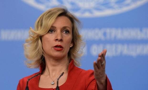 Захарова откровенно рассказала, насколько Россия готова к разрыву отношений с ЕС