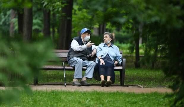 С 15 по 20 июня столичные парки подготовили  развлекательную онлайн-программу