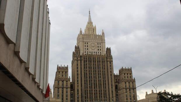 Румынский дипломат отправился в МИД РФ после высылки Бухарестом российского посла