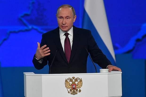 Послание президента Владимира Путина Федеральному собранию 21 апреля 2021: прямая онлайн-трансляция
