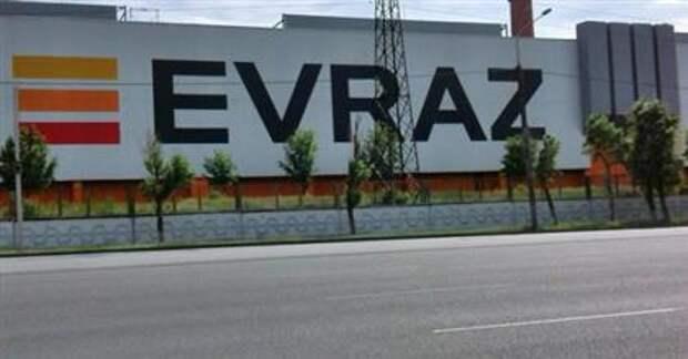 Акционеры Evraz одобрили трех новых независимых директоров в совет
