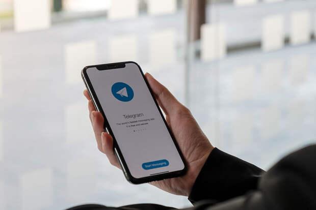 Пользователи сообщили о сбоях в работе Telegram