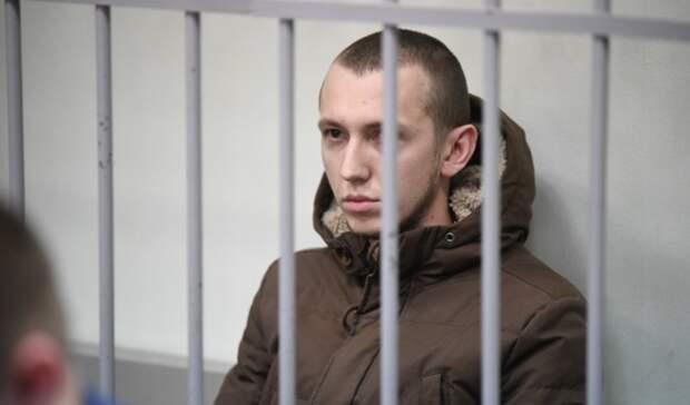 9 лет и3 месяца получил Васильев засмертельное ДТП наМалышева вЕкатеринбурге