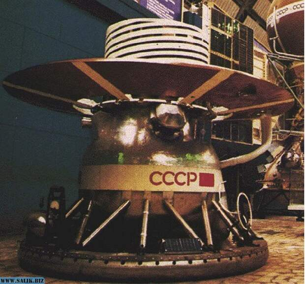 Так выглядел аппарат *Венера-13*.