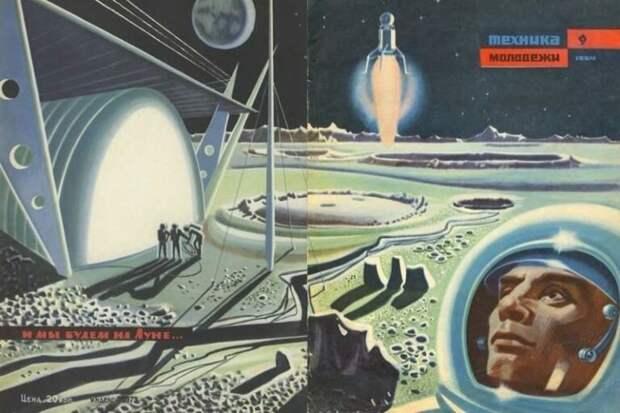 Окно вбудущее: как всоветское время представляли себе XXI век