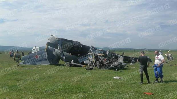 СК проводит проверку в связи с крушением самолета в Кузбассе
