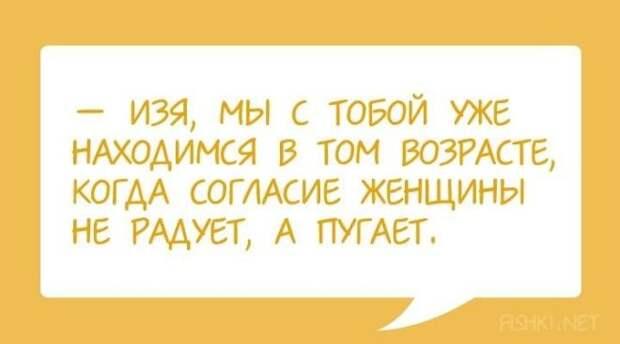 Одесские женщины неповторимы: 25 анекдотов, над которыми ви таки не сможете сдержаться
