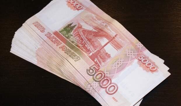 Билетами «Банка приколов» на500тыс рублей пополнили счет вРостове