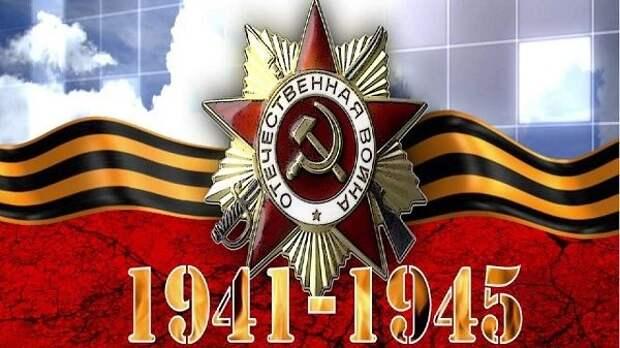 Поздравление руководства Джанкойского района с 76-й годовщиной Победы в Великой Отечественной войне 1941-1945 годов