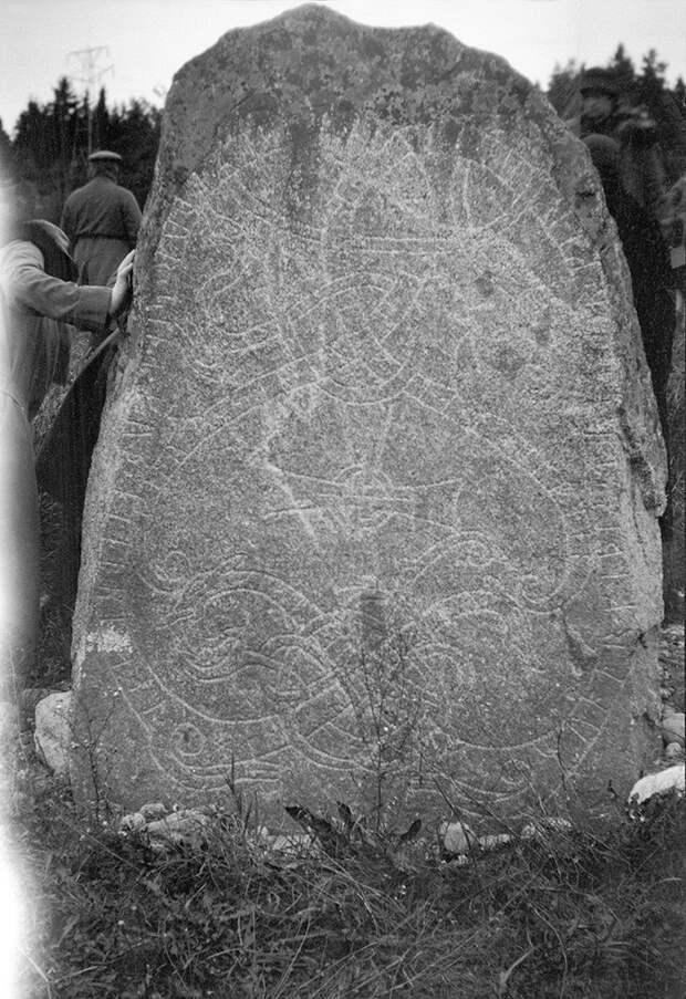 Рунический камень. Королевство Швеция. 1927 год.