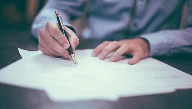 Воробьев поручил министрам помогать главам округов в решении хозяйственных вопросов