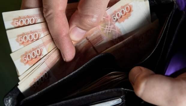 Более 10 предпринимателей Подольска получили отсрочку арендной платы