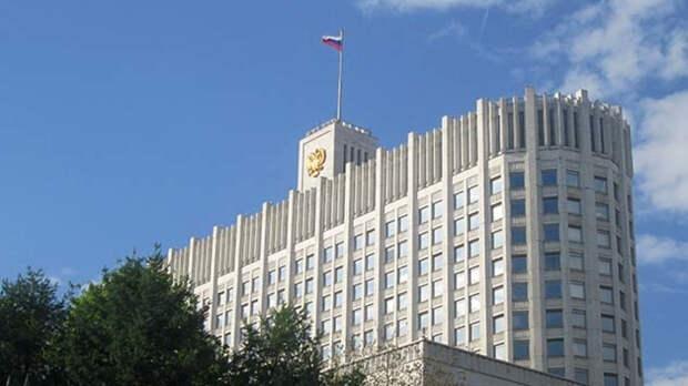 Кабмин РФ утвердил требования по антитеррористической защите детских лагерей