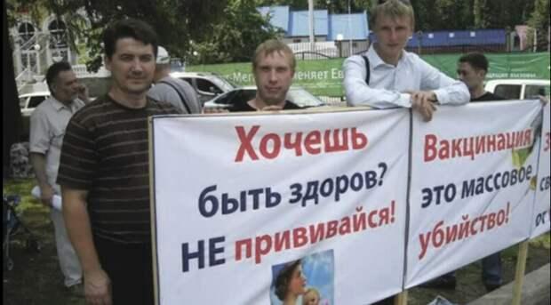 Почему в России не хотят вакцинации от COVID-19. Депопуляция-правда которую нужно знать