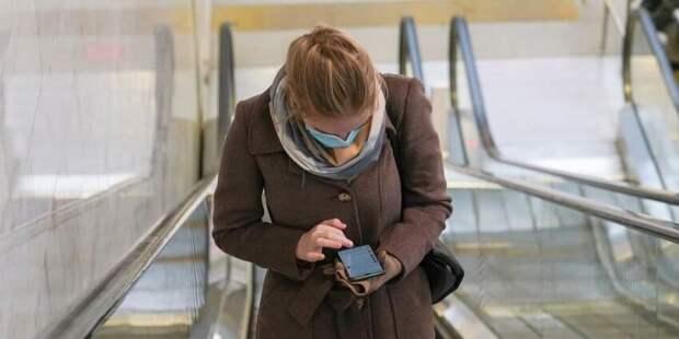 Сервис «Социальный мониторинг» стал лауреатом премии Эдисона. Фото Е. Самарин, mos.ru