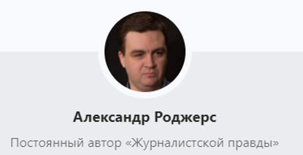 Как потомки древлян до сих пор мстят русским