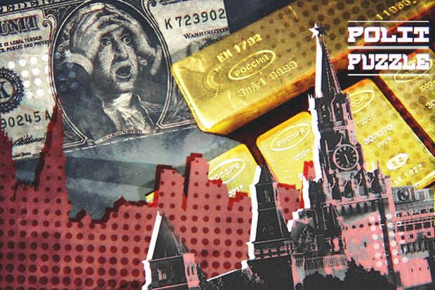 Schiff Gold: совершившая «золотой маневр» Россия вновь доказала порочность ставки на доллар