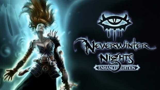 Рецензия Neverwinter Nights (2002). Вспомним классику жанра RPG!