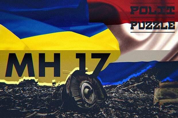 Ходаковский объяснил, как сбитый Ил-76 ВСУ должен был повлиять на ситуацию с МН17...