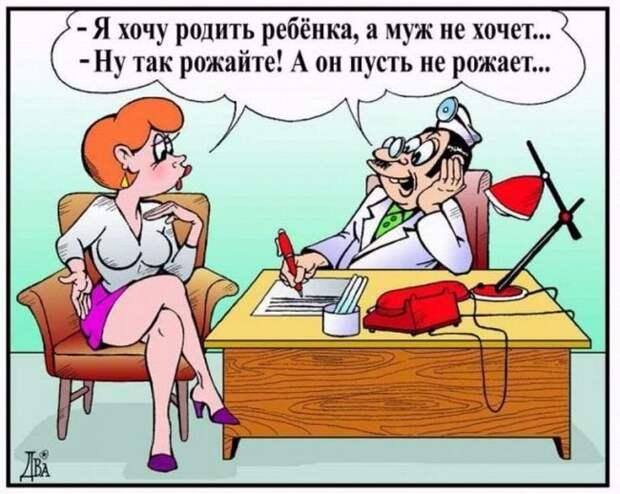 И мужчины и женщины заблуждаются относительно друг друга