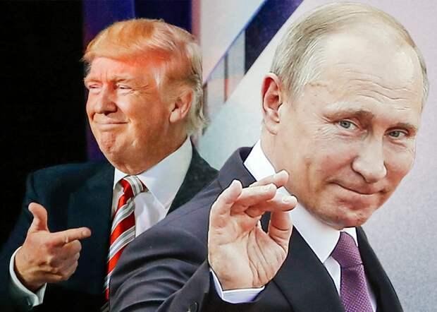 Американские СМИ: Трамп вручает Москве победу в Холодной войне