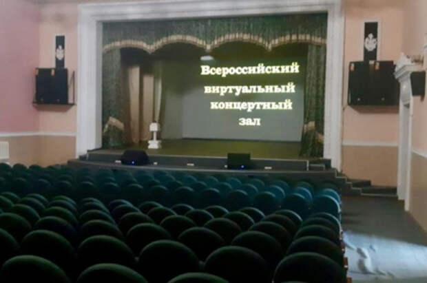 Десятый виртуальный концертный зал открылся в Иркутской области