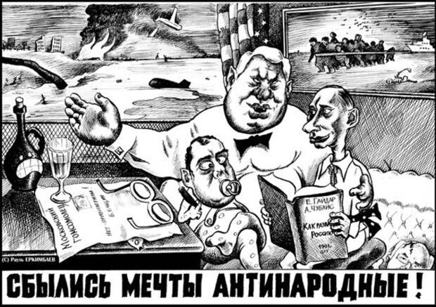 Как  Путин строит капитализм в России