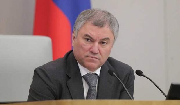 """Ужесточение наказания за """"пьяные"""" ДТП было верным решением – Володин"""
