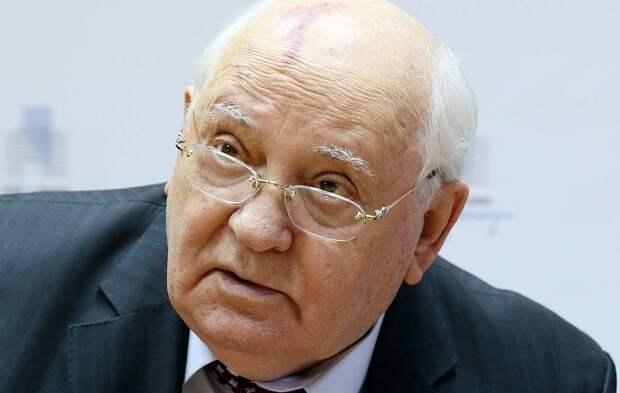 Горбачев назвал два разрушивших СССР удара