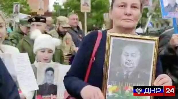 Дед Зеленского прошёл в строю «Бессмертного полка» в Донецке