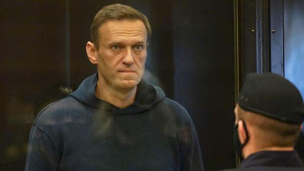 Москалькова рассказала о состоянии Навального