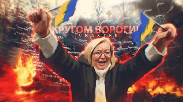 «Крым и Донбасс - первые ласточки»: Украину предупредили о последствиях ущемления русских