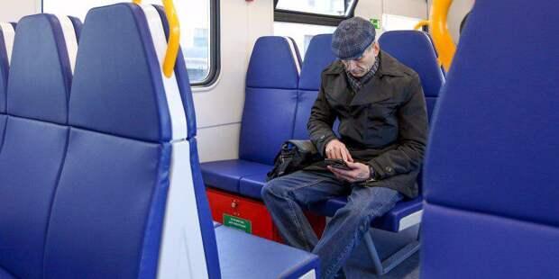 Поезда МЦК перевезли 270 тысяч пассажиров в День народного единства/ ФОТО mos.ru