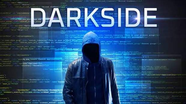 Хакерская группа, обвиняемая в кибератаке на нефтепровод США, прекратила свою деятельность