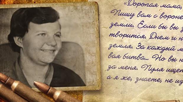 Без рук и без ног продолжила борьбу с фашистами: Невероятная история 22-летней санитарки Зины Туснолобовой