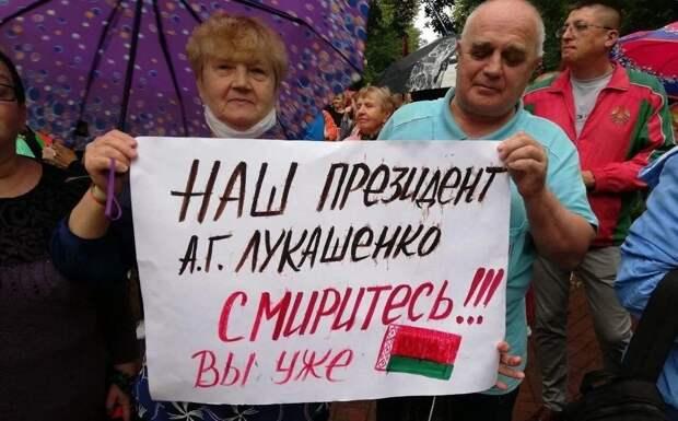 Андрей Бабицкий: Не выгорело с «цветной революцией» — надо наказать Россию