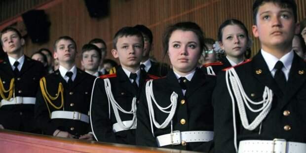 Кадетский класс школы №1384 вошел в число лучших в столице