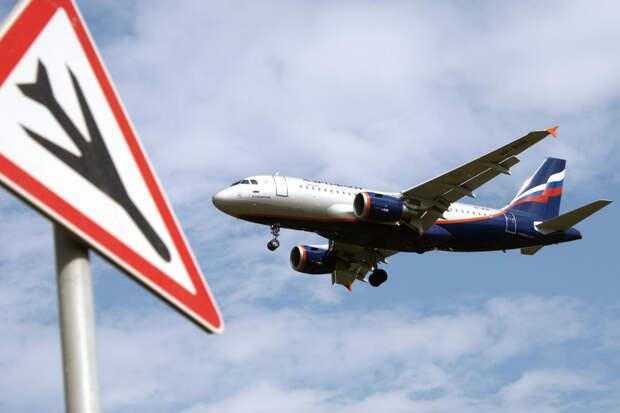 100 километров полета в российском небе обойдутся нашему перевозчику в 351 рубль 80 копеек. Фото: РИА Новости
