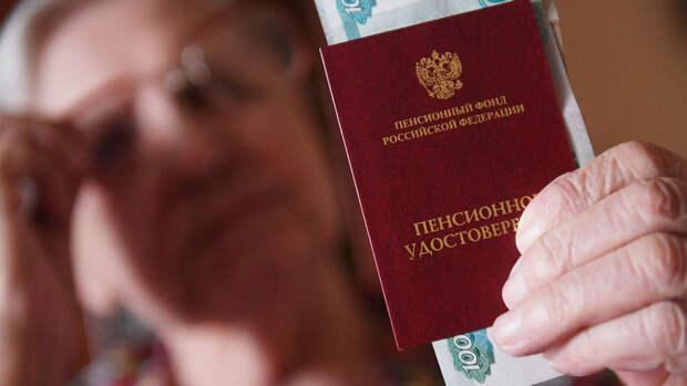 """В Госдуме предложили """"ранговую"""" систему начисления пенсий"""