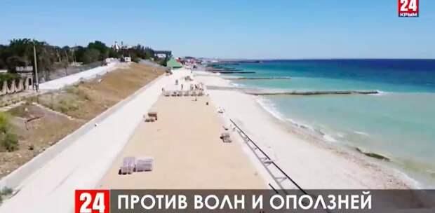 Берегоукрепительные работы завершают в Феодосии