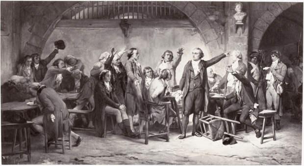 Французская революция. Гром революции