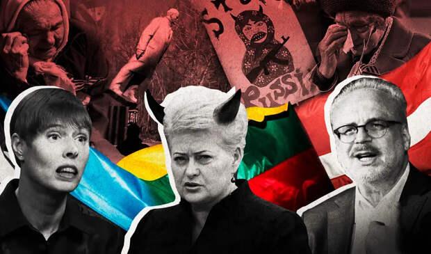 Русофобалтика: пять случаев неописуемой ненависти к России Виктор АнисимовПросто не