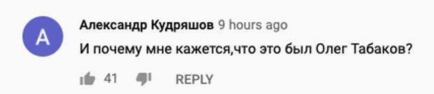 Актриса Елена Проклова рассказала о домогательствах. В этом заподозрили Олега Табакова. Опрос