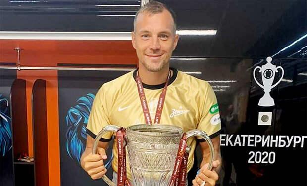 Артем Дзюба вновь назначен капитаном сборной России по футболу после скандала с интимным видео
