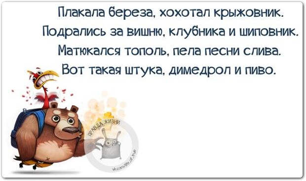 1425931101_frazk-9 (604x357, 123Kb)